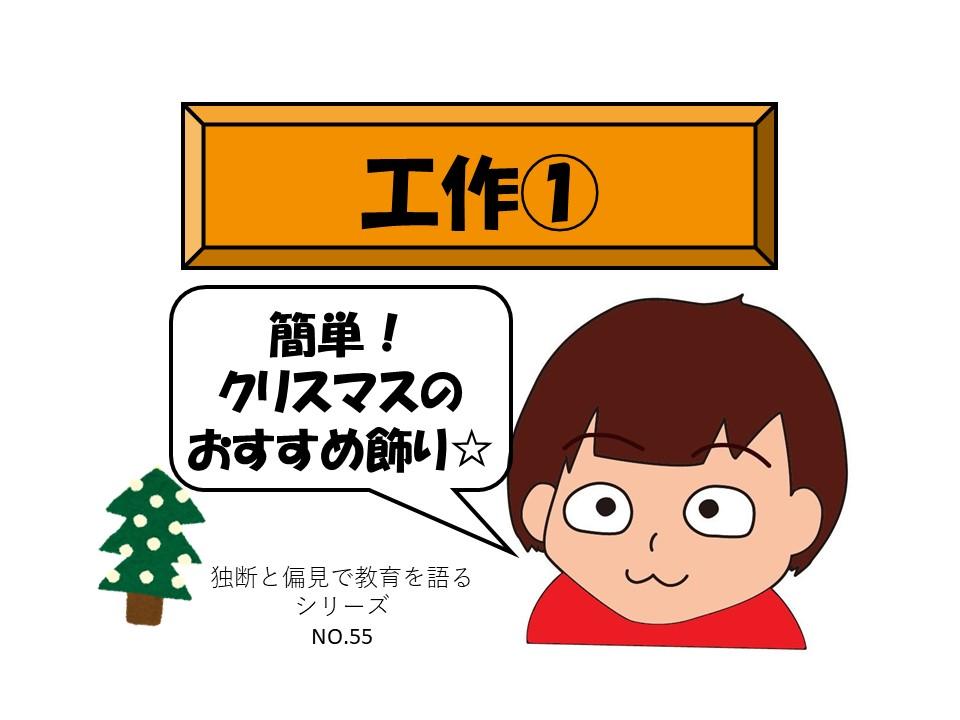 f:id:RICO_Ysan:20201127003015j:plain