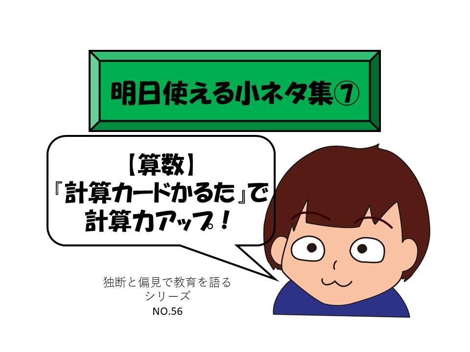 f:id:RICO_Ysan:20201128003704j:plain