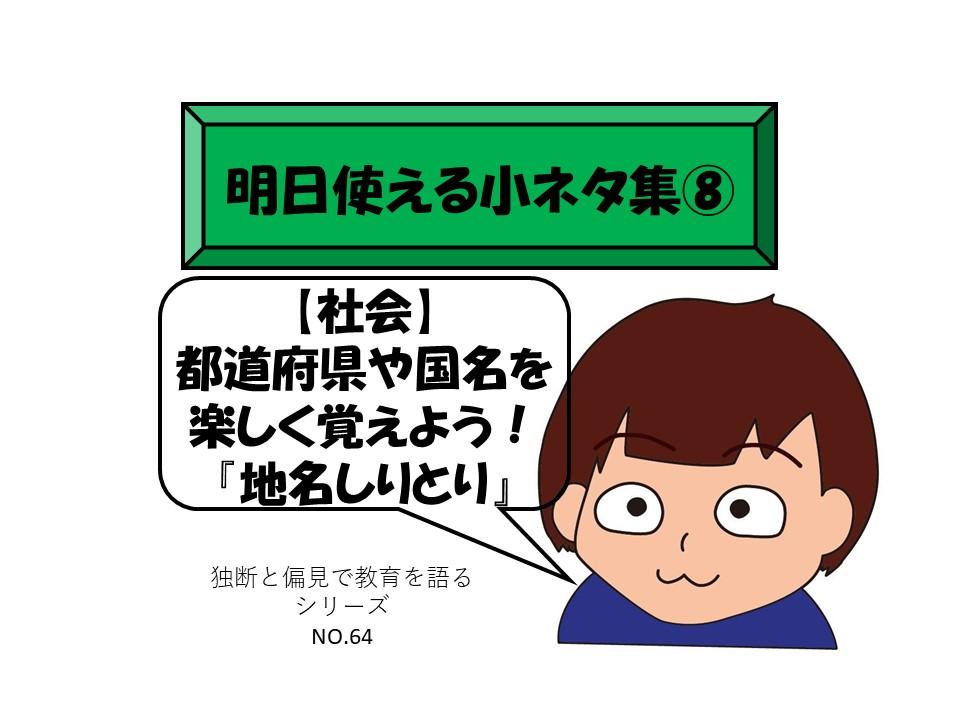 f:id:RICO_Ysan:20201205230352j:plain