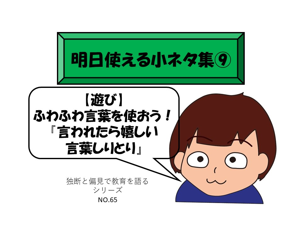 f:id:RICO_Ysan:20201206234850j:plain