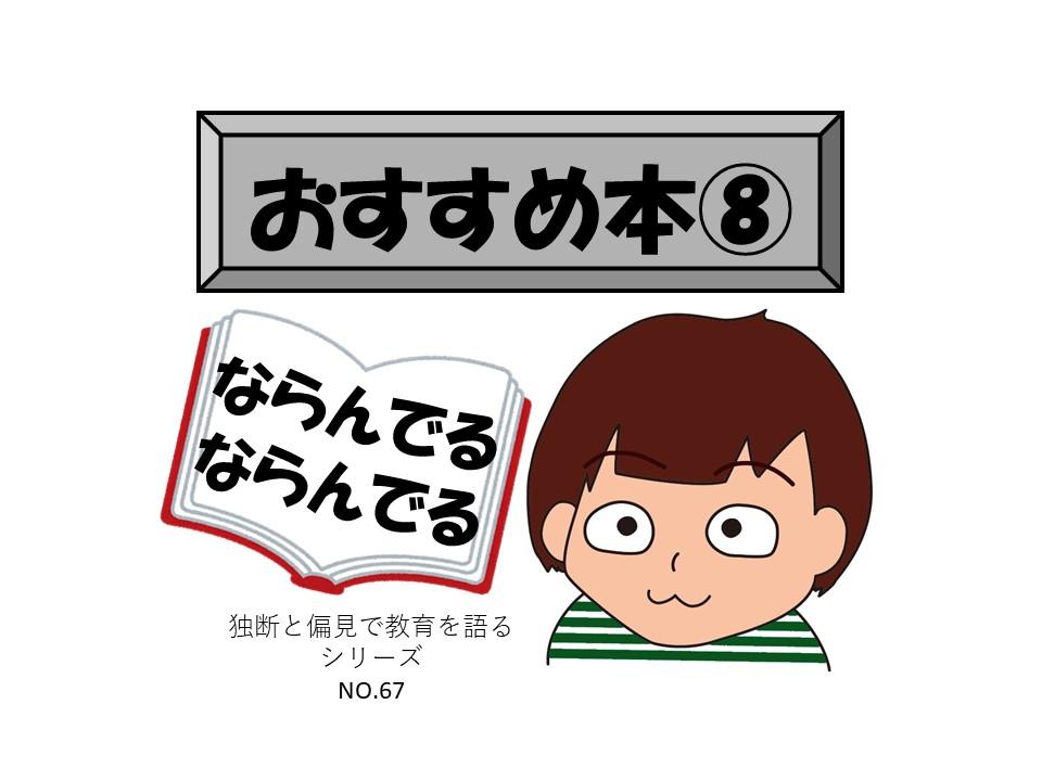 f:id:RICO_Ysan:20201209000337j:plain