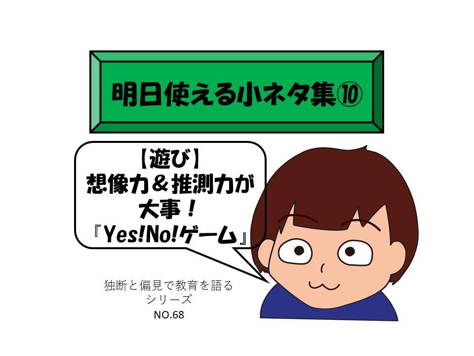 f:id:RICO_Ysan:20201210001423j:plain
