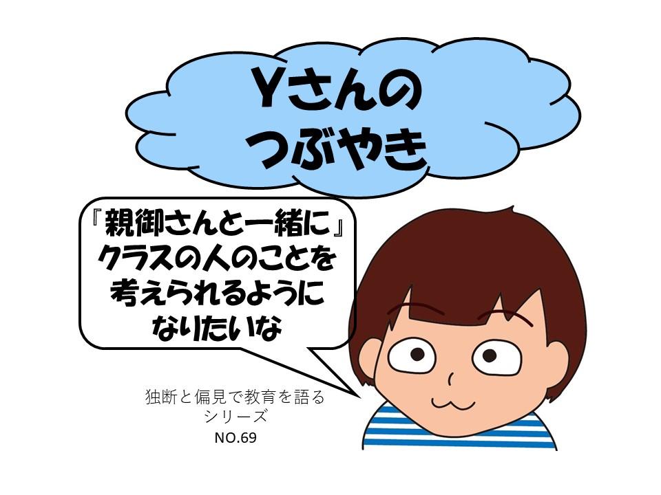 f:id:RICO_Ysan:20201211000045j:plain