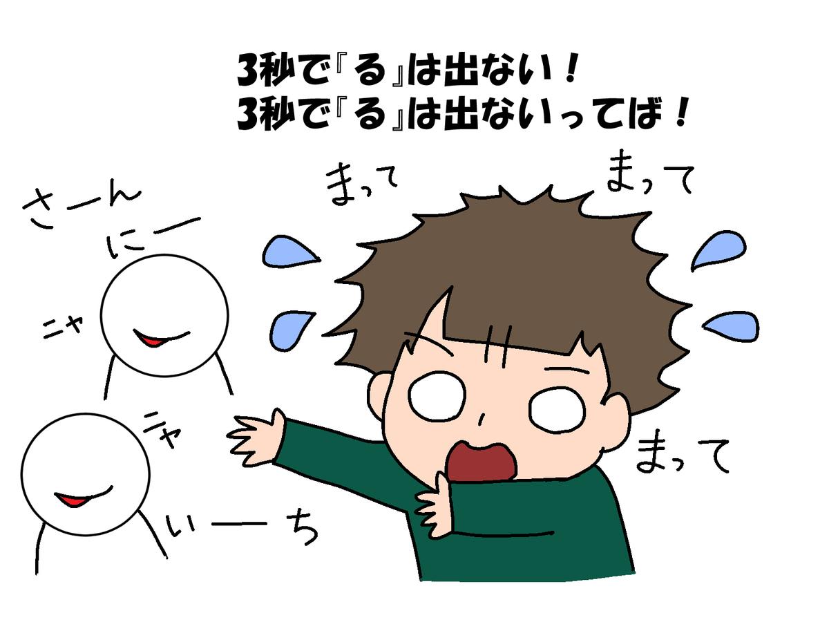 f:id:RICO_Ysan:20201214004457j:plain