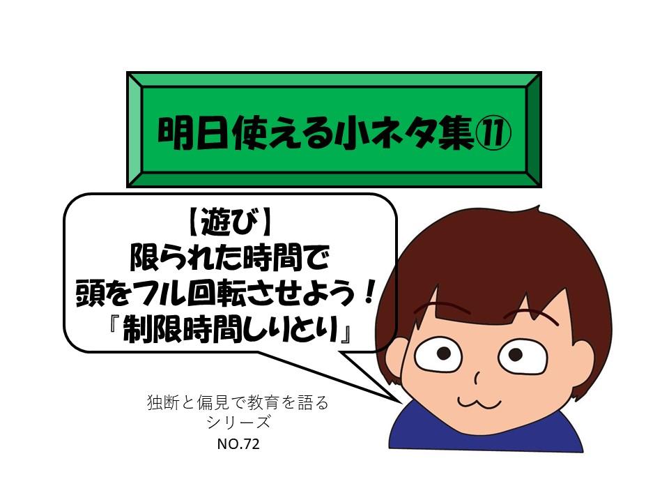 f:id:RICO_Ysan:20201214232902j:plain