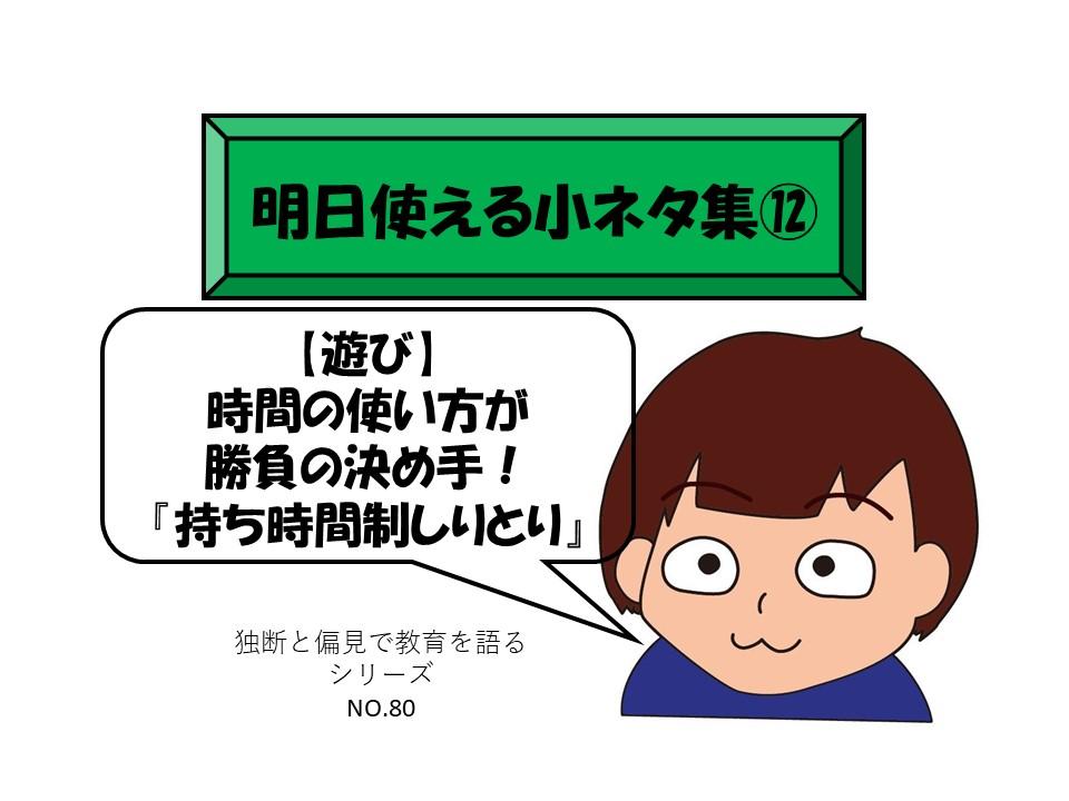 f:id:RICO_Ysan:20201222105705j:plain