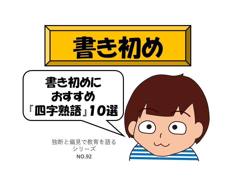 f:id:RICO_Ysan:20210103011915j:plain