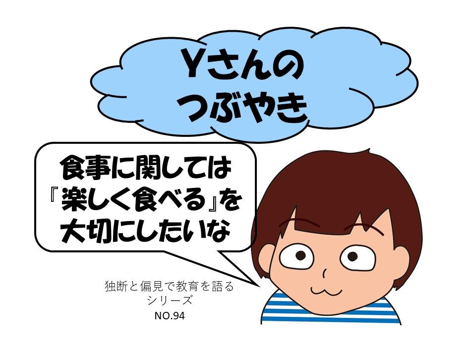 f:id:RICO_Ysan:20210105133814j:plain