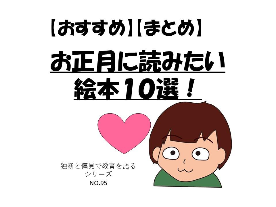 f:id:RICO_Ysan:20210105152526j:plain