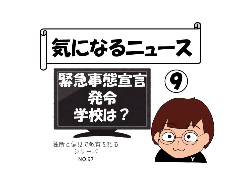 f:id:RICO_Ysan:20210108133729j:plain