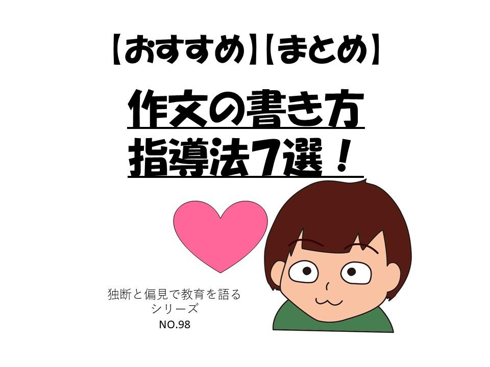 f:id:RICO_Ysan:20210108234157j:plain
