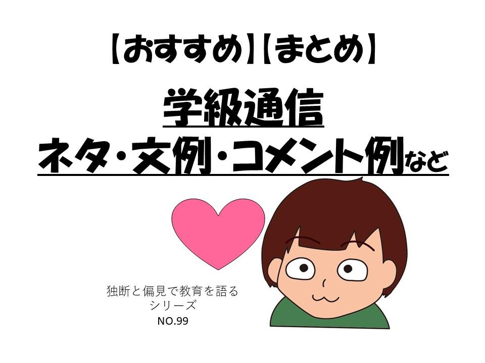f:id:RICO_Ysan:20210108235952j:plain