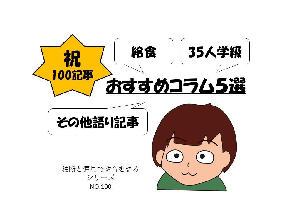 f:id:RICO_Ysan:20210110234657j:plain