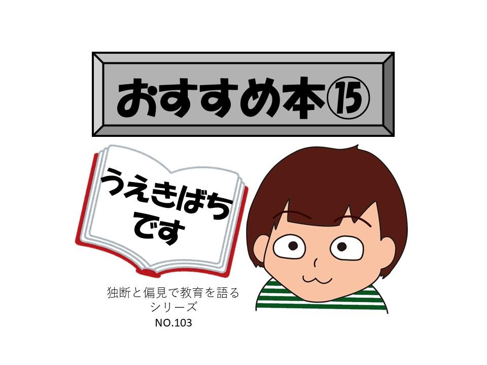 f:id:RICO_Ysan:20210113235234j:plain