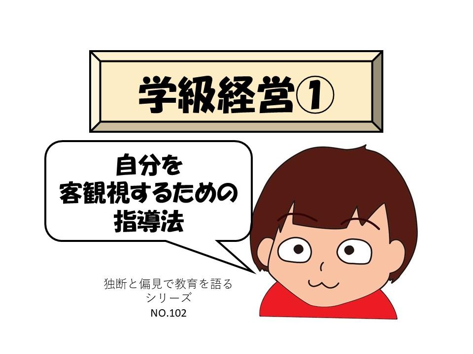 f:id:RICO_Ysan:20210113235347j:plain