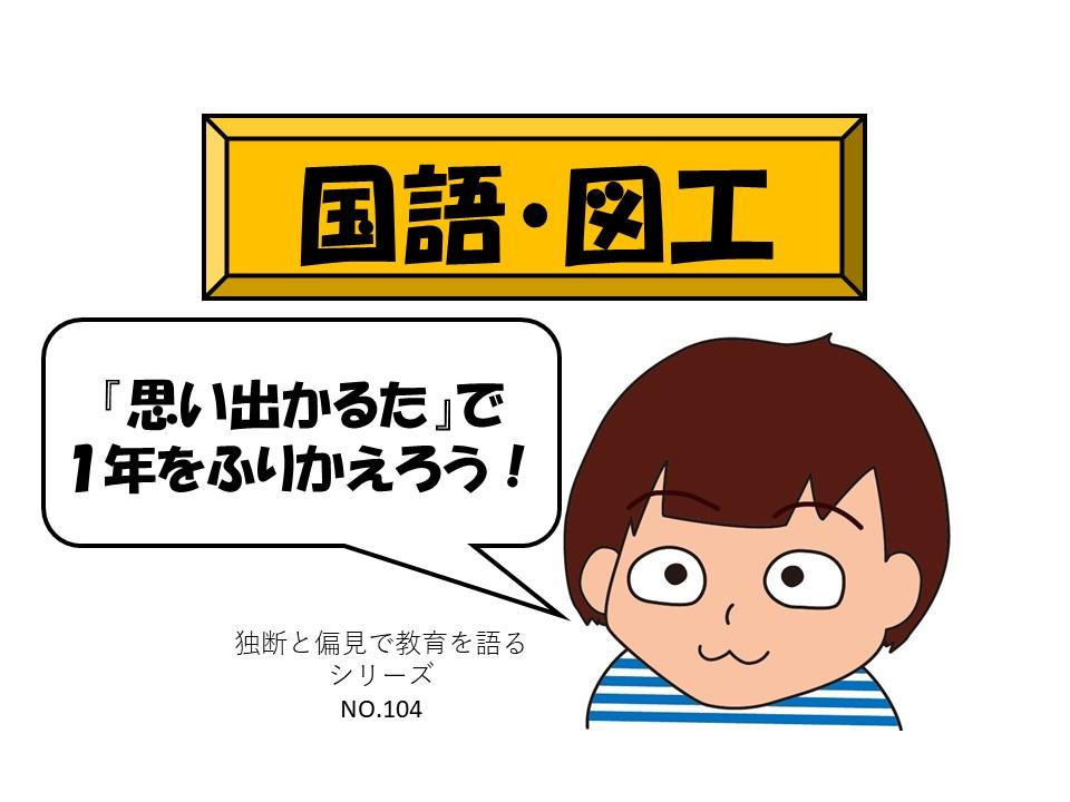 f:id:RICO_Ysan:20210115131026j:plain