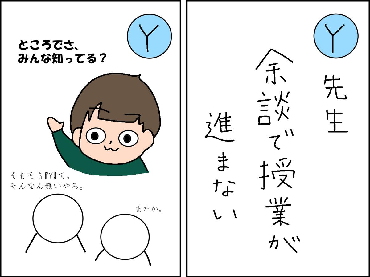 f:id:RICO_Ysan:20210115133312j:plain
