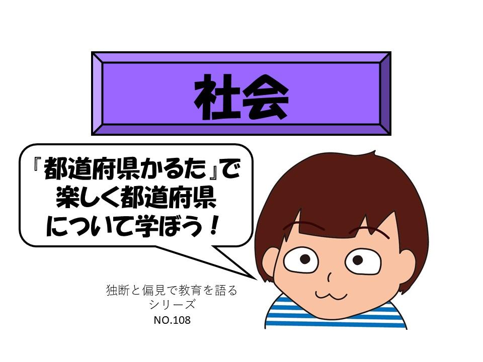 f:id:RICO_Ysan:20210119143219j:plain