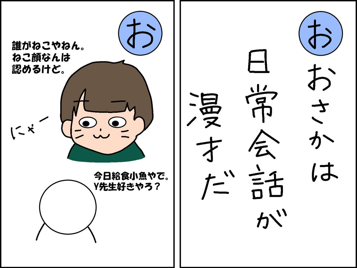 f:id:RICO_Ysan:20210119144429j:plain