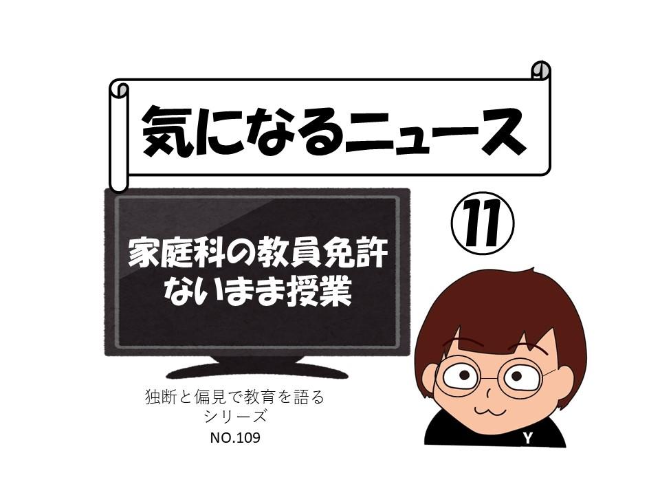 f:id:RICO_Ysan:20210119231004j:plain