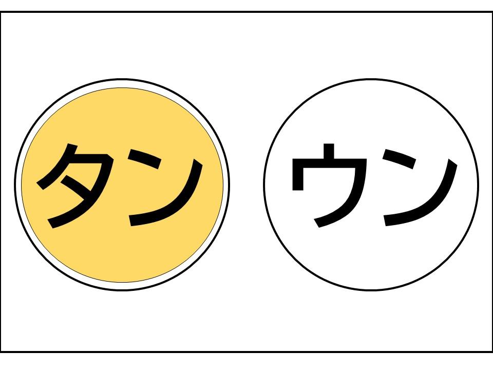 f:id:RICO_Ysan:20210122141641j:plain
