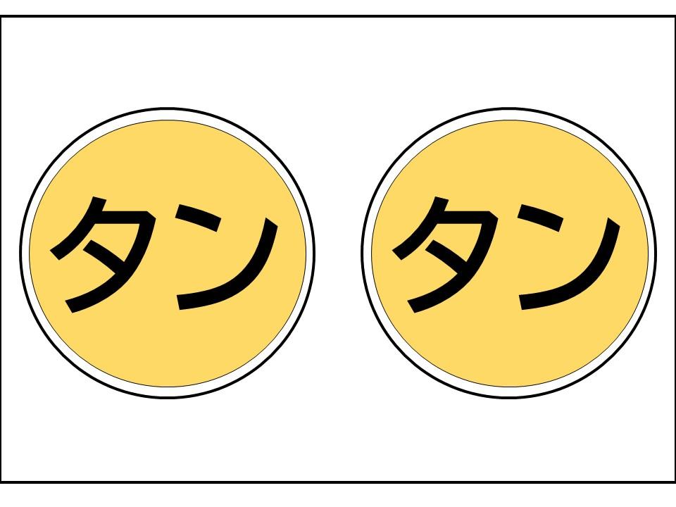 f:id:RICO_Ysan:20210122141649j:plain