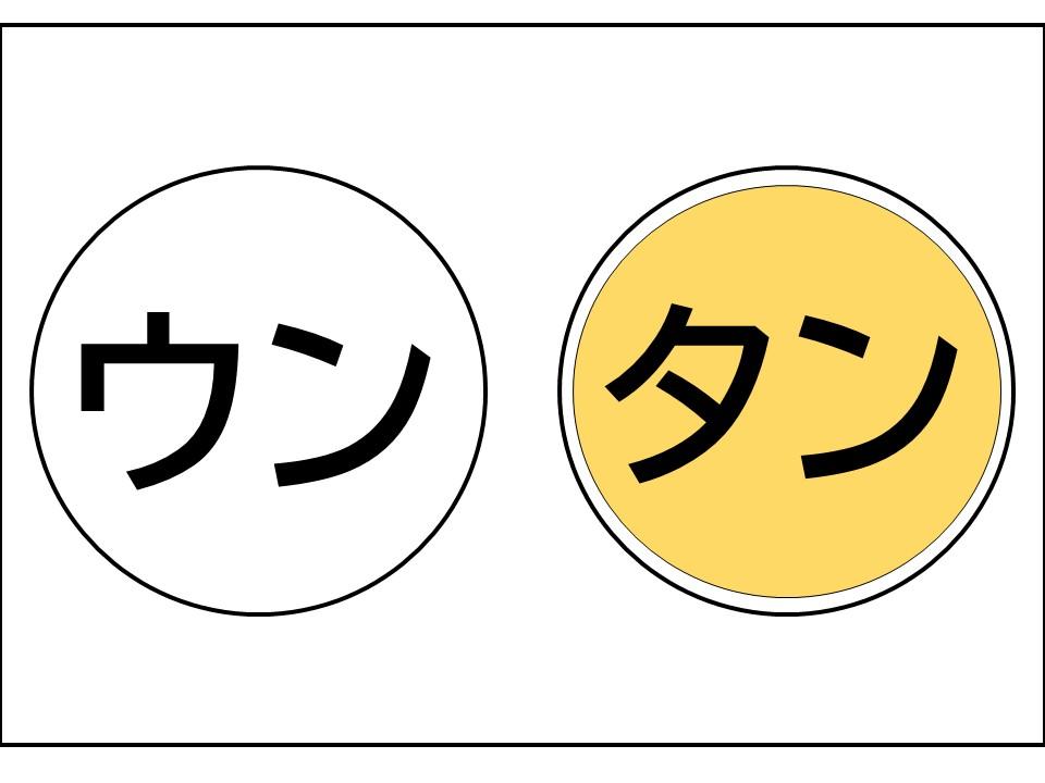f:id:RICO_Ysan:20210122141702j:plain