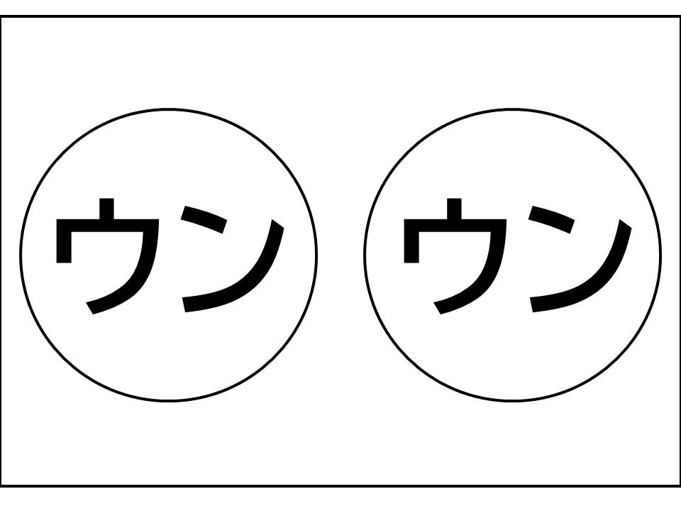 f:id:RICO_Ysan:20210122141710j:plain