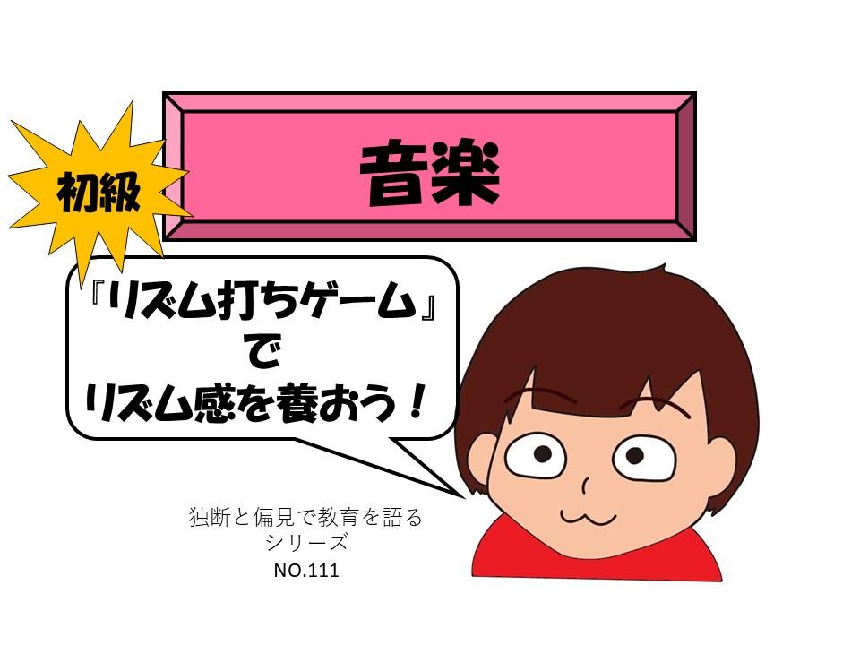 f:id:RICO_Ysan:20210122142321j:plain