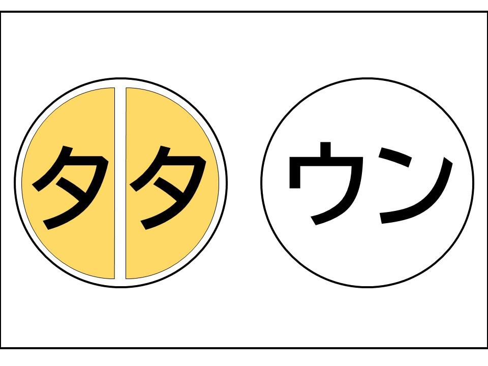 f:id:RICO_Ysan:20210123001335j:plain