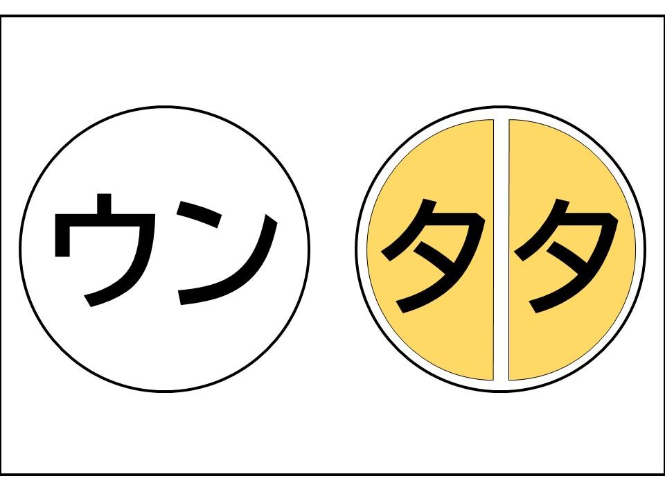 f:id:RICO_Ysan:20210123001351j:plain