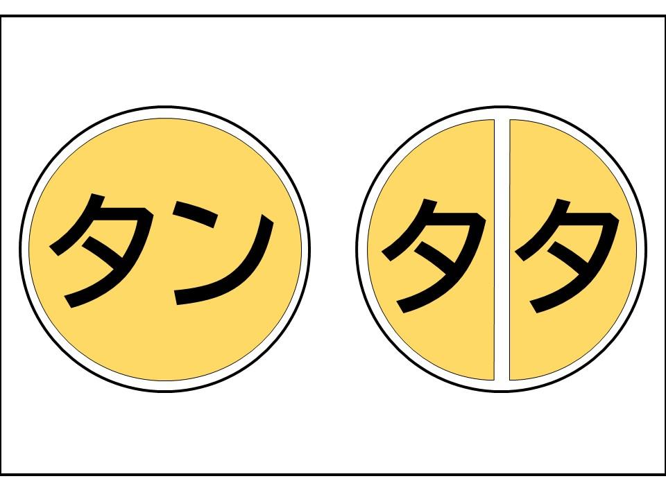 f:id:RICO_Ysan:20210123001400j:plain