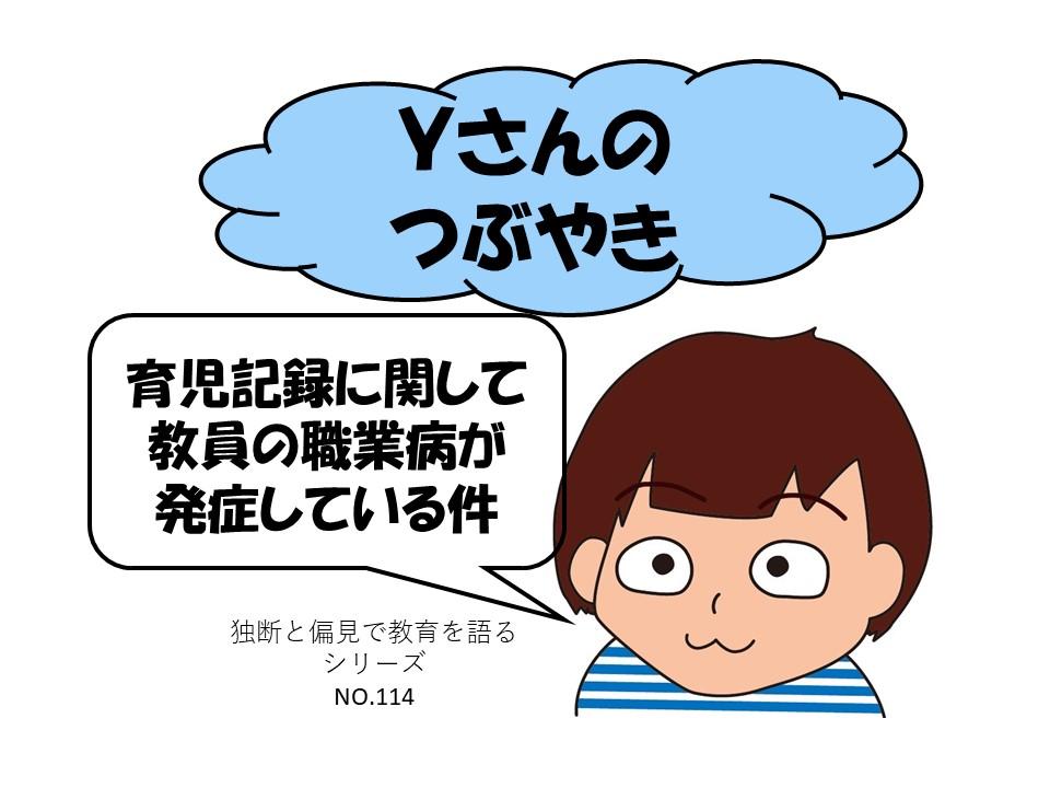 f:id:RICO_Ysan:20210125132044j:plain