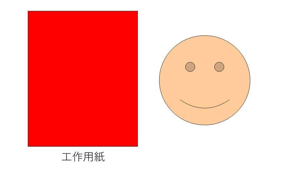 f:id:RICO_Ysan:20210130001336j:plain