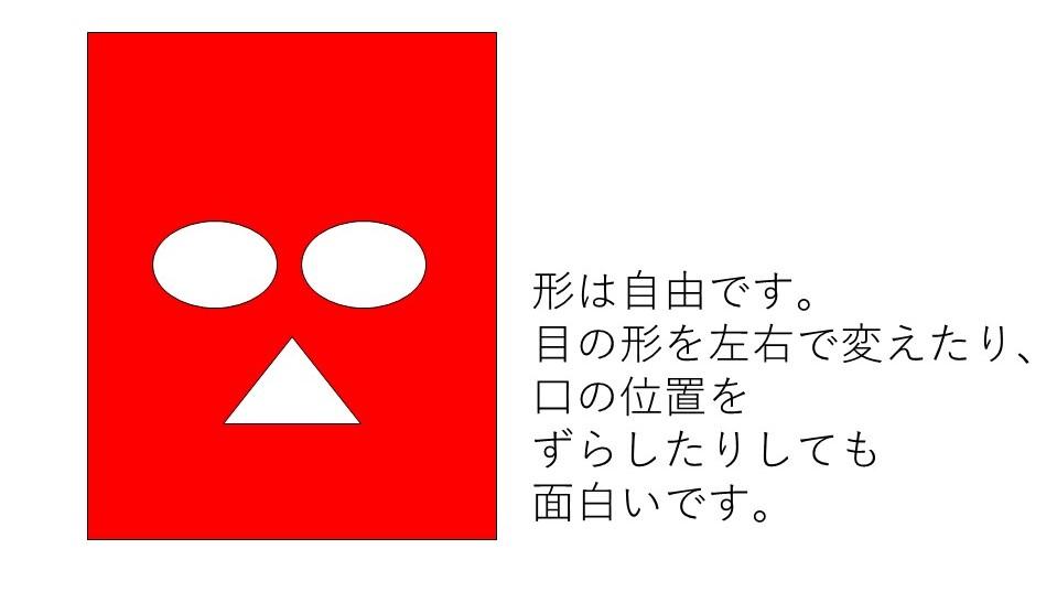 f:id:RICO_Ysan:20210130001355j:plain