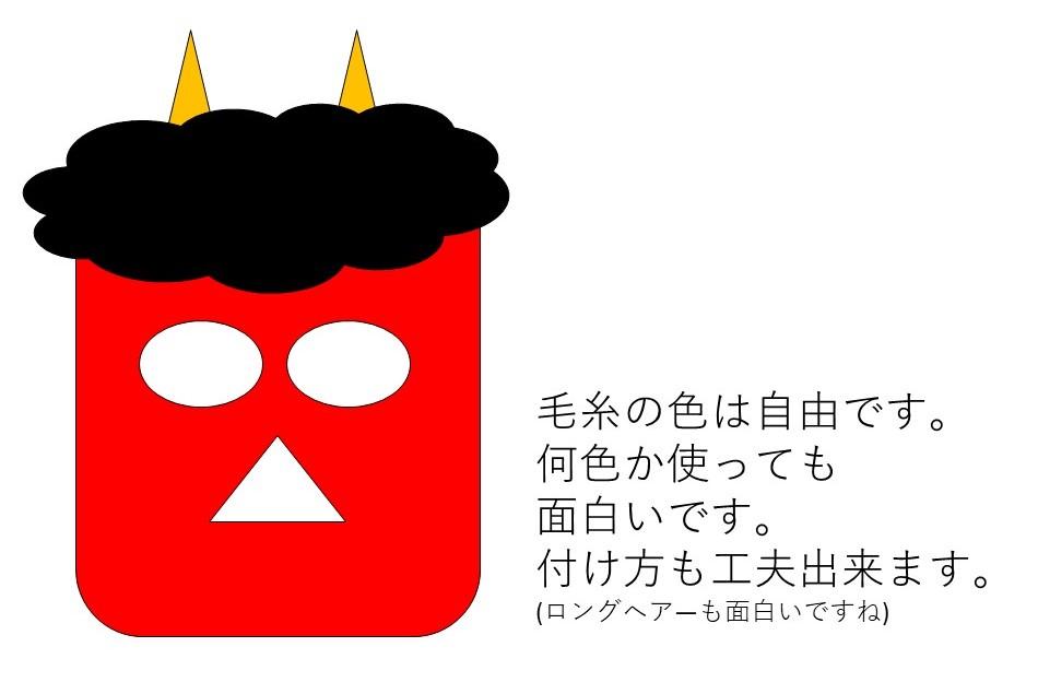 f:id:RICO_Ysan:20210130001511j:plain