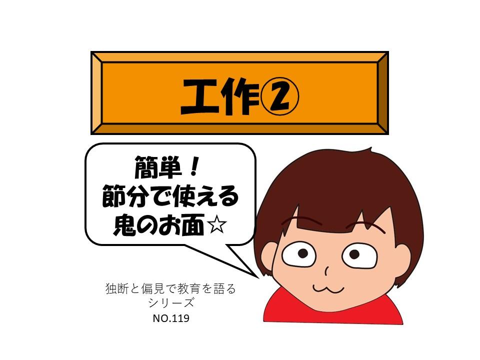 f:id:RICO_Ysan:20210130001952j:plain