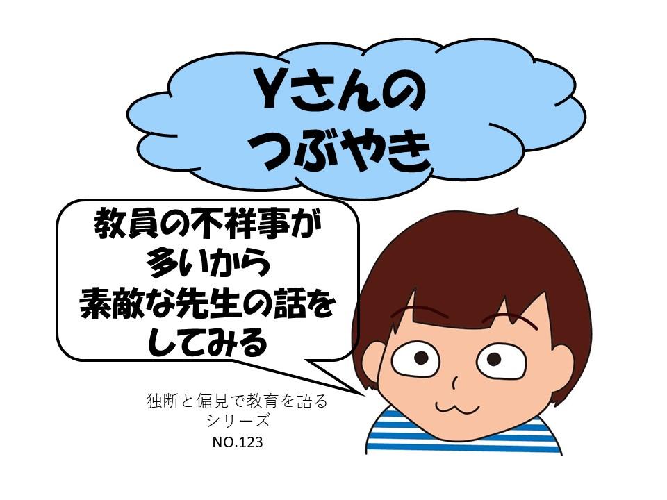 f:id:RICO_Ysan:20210203161323j:plain