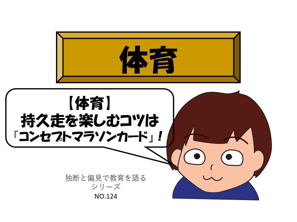 f:id:RICO_Ysan:20210204140713j:plain
