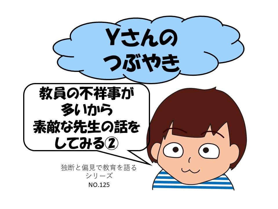 f:id:RICO_Ysan:20210205130647j:plain