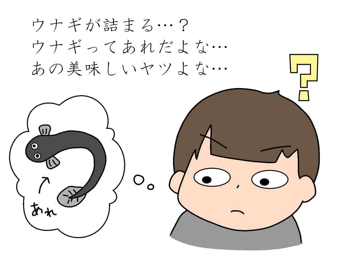 f:id:RICO_Ysan:20210206234012j:plain