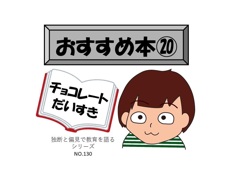 f:id:RICO_Ysan:20210210135627j:plain
