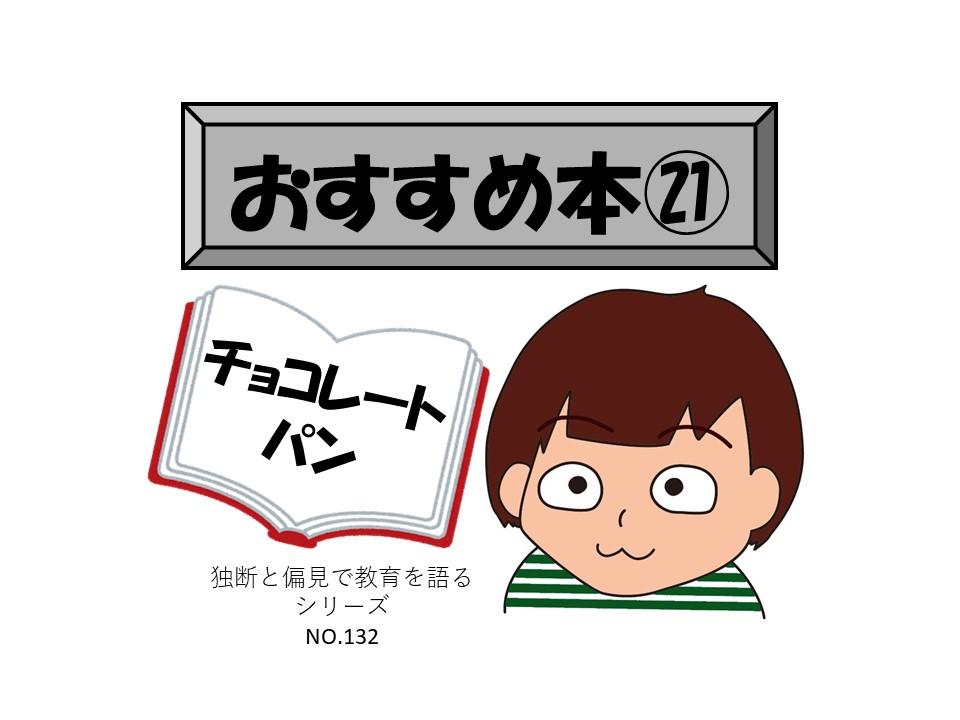 f:id:RICO_Ysan:20210212145232j:plain