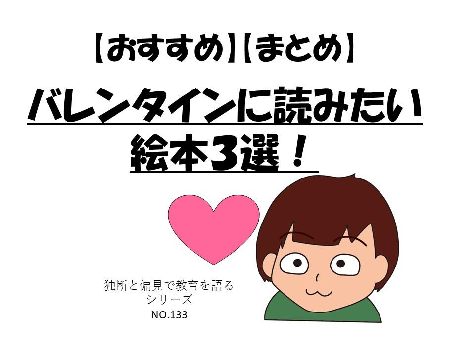 f:id:RICO_Ysan:20210212232734j:plain