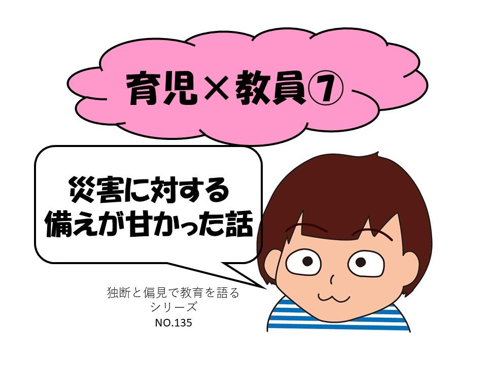 f:id:RICO_Ysan:20210214231343j:plain
