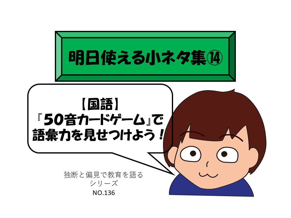 f:id:RICO_Ysan:20210215231510j:plain