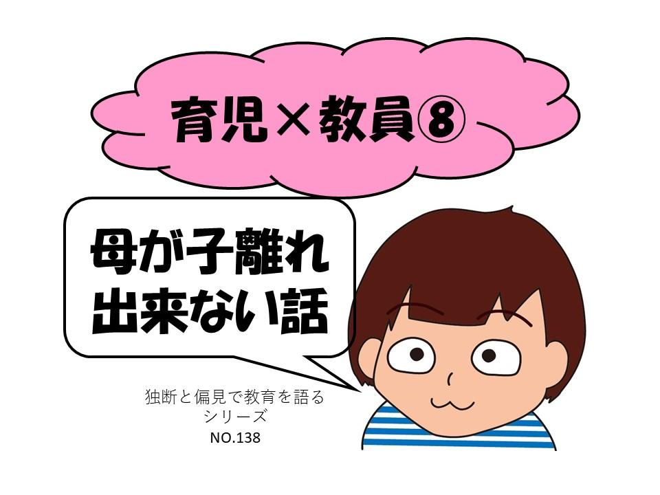 f:id:RICO_Ysan:20210217141419j:plain
