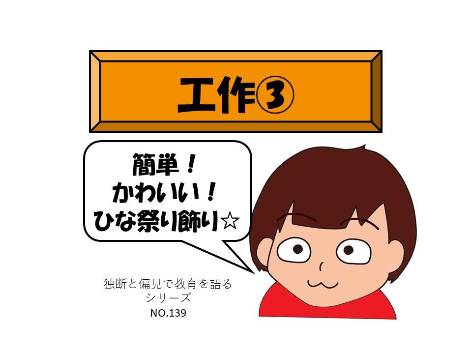 f:id:RICO_Ysan:20210218230907j:plain