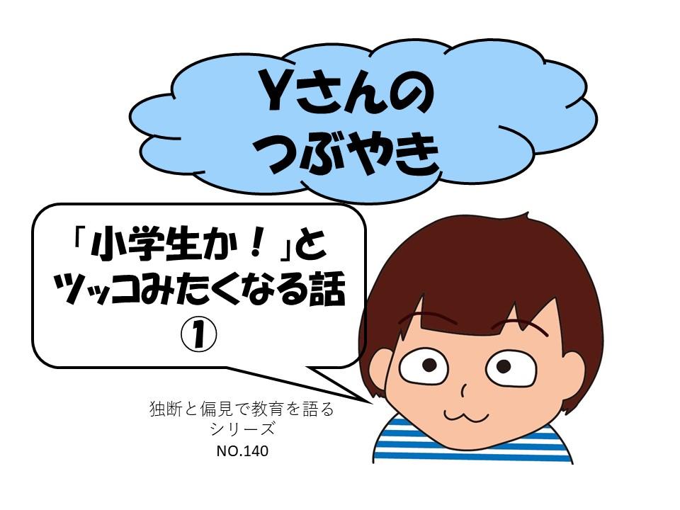 f:id:RICO_Ysan:20210219233154j:plain