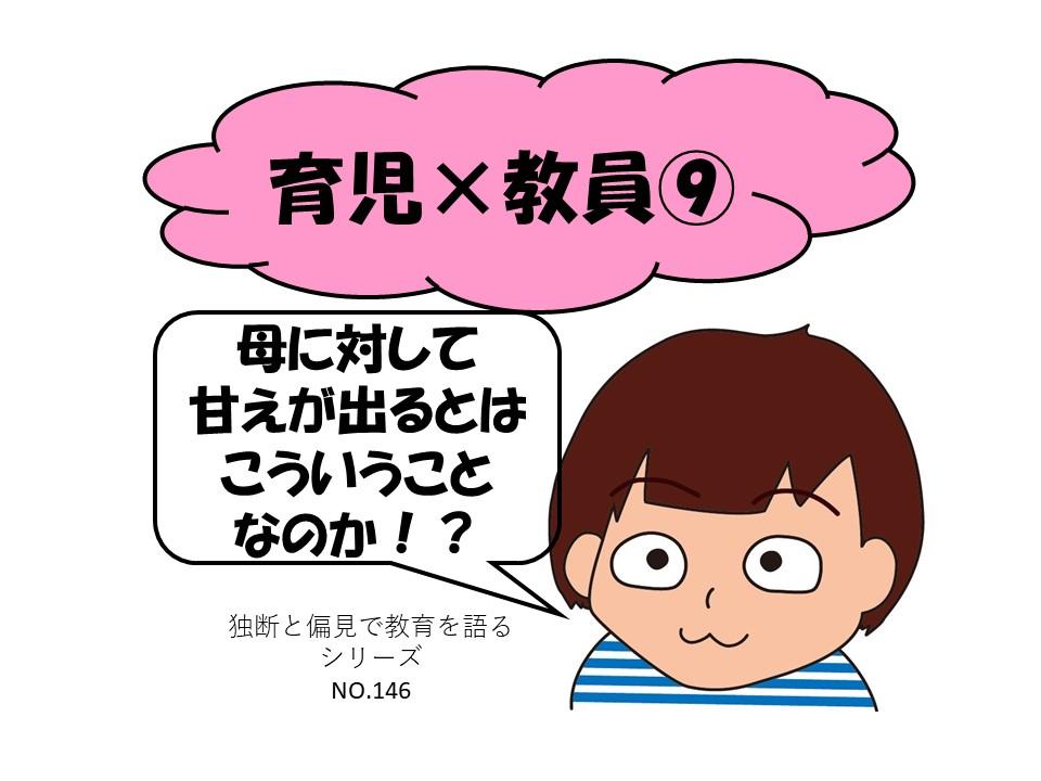 f:id:RICO_Ysan:20210226130306j:plain